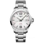 LONGINES浪琴 征服者系列V.H.P.萬年曆手錶-銀/43mm L37264766