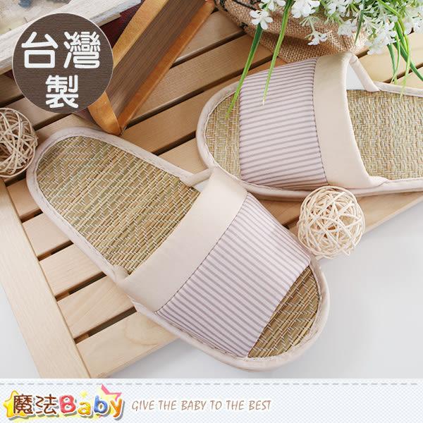 室內拖鞋(2雙一組) 台灣製防滑靜音涼感蓆拖鞋 魔法Baby
