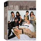 花邊教主 第二季 DVD (音樂影片購)