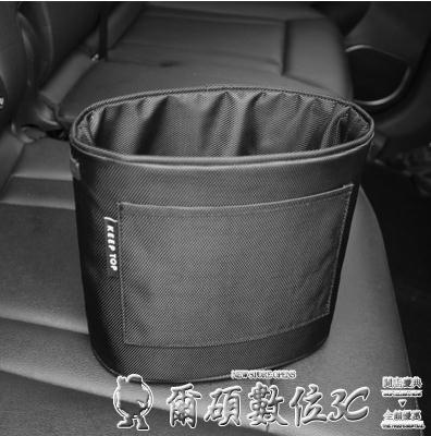 車載垃圾桶汽車用品車載垃圾桶內用創意布藝折疊收納袋多功能儲物袋加厚迷你新年禮物