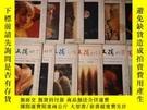 二手書博民逛書店罕見讀者文摘1987年1-12期全年合售Y161779