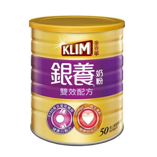 金克寧銀養高鈣雙效配方750g【愛買】