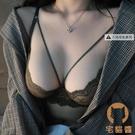性感美胸內衣超薄綁帶蕾絲透明文胸大碼聚攏胸罩【宅貓醬】