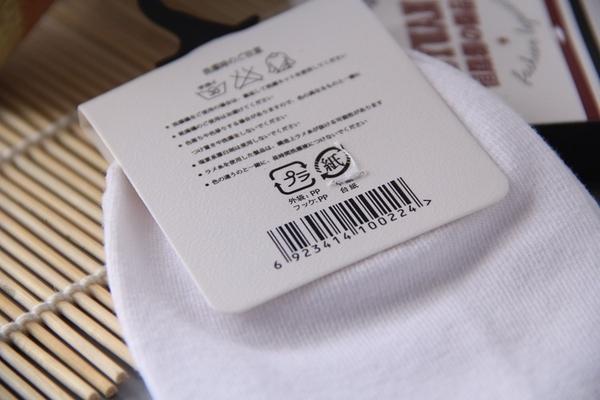 日本熱銷經典款 藍白紅標隱形短襪 潮流風船襪 情侶襪男女皆可穿中性襪 非運動長筒襪