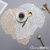 西餐墊歐美餐墊樹葉鏤空隔熱防滑pvc餐墊茶幾桌裝飾墊餐廳西餐托盤墊 榮耀3C