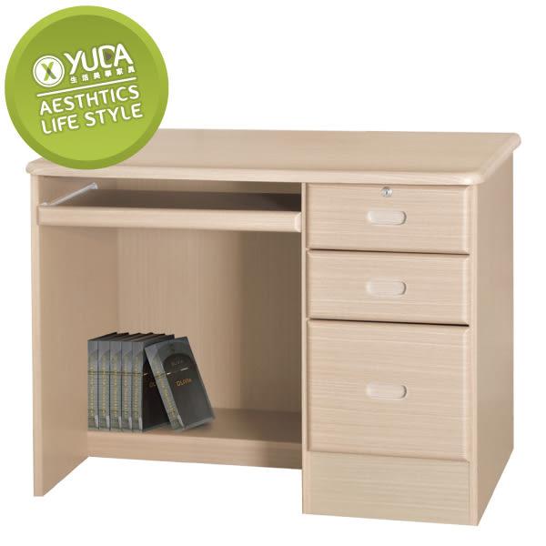 書桌【YUDA】白橡 3.5尺 書桌/寫字桌/工作桌/電腦桌 K8F 250-5
