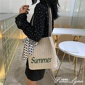 夏季小包包女2021新款韓版洋氣休閒單肩包時尚女包草編質感小方包 范思蓮恩