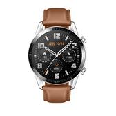 【拆封新品~送原廠二合一線+運動臂帶等3禮】HUAWEI Watch GT2 時尚版 46mm (砂礫棕) 盒內再附贈錶帶