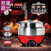 KRIA可利亞 3L不銹鋼蒸煮烤多功能料理電火鍋/調理鍋 KR-830【免運直出】