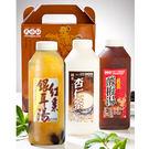 大水缸(綜合)養生茶湯3罐免運組