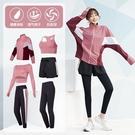 健身套裝女 瑜伽服女晨跑步專業緊身衣網紅仙氣氣質健身房初學者高端運動套裝【快速出貨】