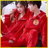 本命睡衣 龍鳳呈祥情侶睡衣結婚紅色秋冬季長袖套裝家居服加厚法蘭絨珊瑚絨