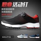 高爾夫球鞋男士活動釘寬版旋鈕扣鞋子雙重防水防滑高球運動鞋