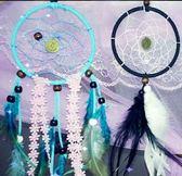 diy簡易捕夢網材料包學生手工套裝 繼承者 風鈴掛飾配件創意禮物  ys1016『寶貝兒童裝』