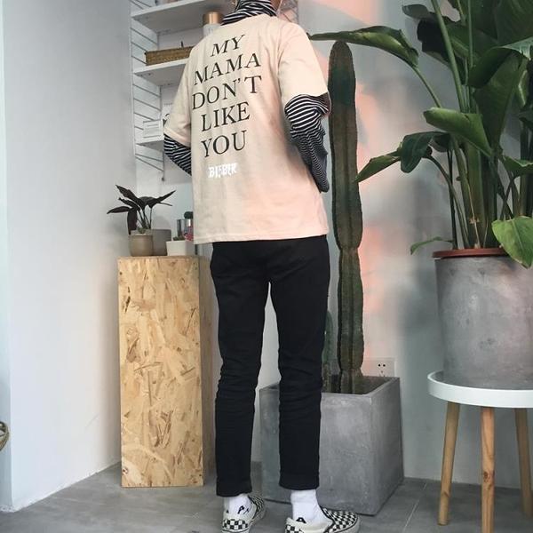 [超豐國際]INS studios. 復古杏色Justin 1入