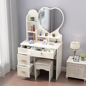梳妝臺臥室迷你小戶型現代簡約化妝桌經濟型多功能化妝臺