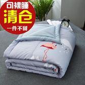 日式水洗棉全棉被空調被涼被可水洗簡約條紋單雙人天薄被子 【熱銷88折】