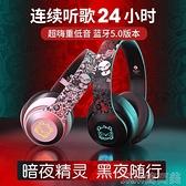 頭戴式耳罩耳機奇聯BH10耳機頭戴式無線音樂藍芽帶耳麥潮流炫酷降噪重 快速出貨