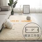 地毯臥床邊房間床下毛毯地墊【輕派工作室】