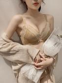小胸聚攏內衣法式復古荷韻閣性感蕾絲柔軟女無鋼圈調整型文胸套裝