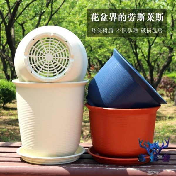 環保樹脂花盆加厚防陶瓷塑料多肉陽臺小花盆【古怪舍】