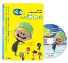 哈囉!小小運動家 DVD ( Bande...