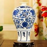 陶瓷花瓶-圖案精美栩栩如生居家瓷器擺飾6色73c20【時尚巴黎】