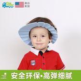 Fivetrucks寶寶洗頭浴帽嬰兒童防水護頭加寬可調節洗發洗澡帽子『韓女王』