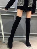 熱銷長筒靴過膝長靴女2020新款靴子網紅小個子顯瘦長筒女靴加絨ins高筒靴冬
