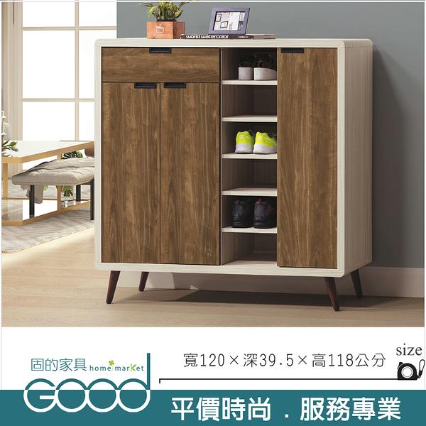 《固的家具GOOD》30-37-AL 北歐時尚4尺鞋櫃【雙北市含搬運組裝】