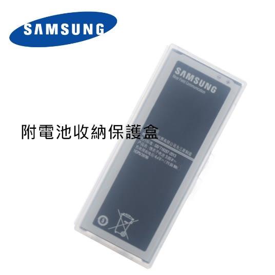 【YUI】三星 SAMSUNG Galaxy Note 4 Note4 原廠電池 N9100 / N910U 原廠電池 內建nfc 3220mAh 附電池收納盒