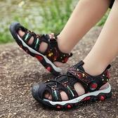 兒童包頭涼鞋新款7夏季8中大童9男童鞋10沙灘鞋11越南鞋13歲 衣櫥秘密