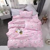 《咪哆》單人薄床包雙人薄被套三件組 100%MIT台製舒柔棉-(3.5*6.2尺)