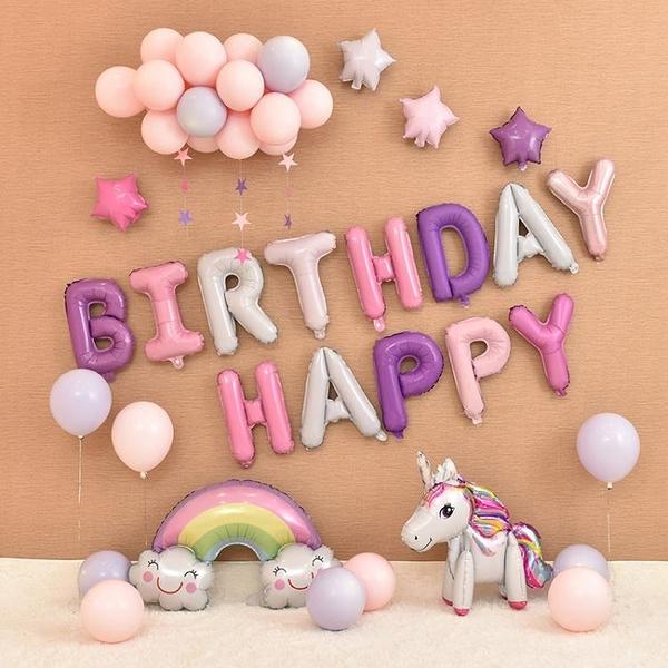 寶寶兒童周歲生日裝飾場景布置快樂套餐派對字母卡通驚喜主題氣球  全館鉅惠