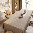 新中式茶席桌布中國風茶藝棉麻防水餐桌布藝茶道禪意蓋布會議臺布 設計師