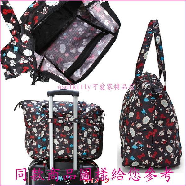 asdfkitty可愛家☆美樂蒂輕量粉旅行風行李箱拉桿手提袋/斜背包-可收納購物袋/波士頓包-日本正版