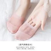 襪子女士夏天船襪純棉硅膠不掉跟短襪淺口防滑隱形夏季ins潮薄款-米蘭街頭