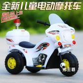 (萬聖節鉅惠)玩具車遙控車摩托三輪車嬰兒遙控腳踏車可坐騎充電電瓶玩具車音樂XW