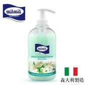 義大利 milmil 白麝香溫和柔嫰沐浴乳 500ml 洗澡 沐浴【小紅帽美妝】