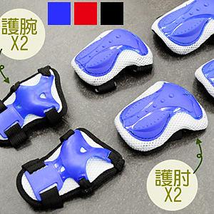 6件式運動防護具六件直排輪護具組成人護膝護肘護掌護腕護具滑冰滑鞋推薦專賣店哪裡買