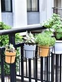 陽台掛花架懸掛式花盆吊掛鉤