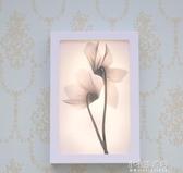 現代透明花裝飾畫壁燈LED床頭壁畫燈時尚簡約樓梯燈過道燈床頭燈YXS小宅妮