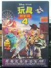 挖寶二手片-0B01-376-正版DVD-動畫【玩具總動員4】-迪士尼(直購價)