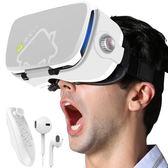 vr眼鏡手機專用4d眼鏡虛擬現實vr眼鏡