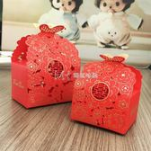 喜糖盒  糖果包裝紙盒創意鏤空婚慶婚禮喜糖禮盒  瑪奇哈朵