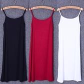 新款春夏無袖背心裙大碼女寬鬆莫代爾打底衫胖mm吊帶中長款洋裝 免運