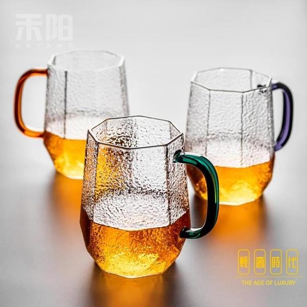 帶把玻璃杯大號馬克杯加厚耐熱家用泡茶杯公道杯【輕奢時代】