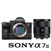 SONY a7 III 附 SEL55F18Z 人像鏡組 (24期0利率 公司貨) 全片幅 ILCE-7M3 A7M3 A73 微單眼數位相機