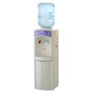 元山 溫熱桶裝飲水機 YS-813BWS 不含桶裝水