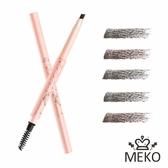 MEKO 舞力美眉筆 (共5色任選 0.3g)